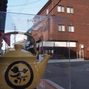 木町、天野茶店のディスプレイ。奥の建物は、最近できたお寿司屋さん。ここらへんとしては、リーズナブルな値段。