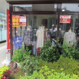 閉店セール。ここは、お店が長持ちしない。武蔵ヶ辻、金沢駅前通と彦三大通との角地。