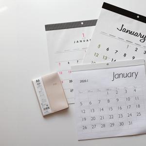 セリア★2020年カレンダー*ダイアリーのご紹介
