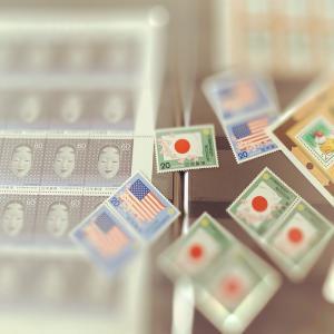 切手の断捨離
