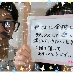 「長岡研究会」(11/17)ご報告