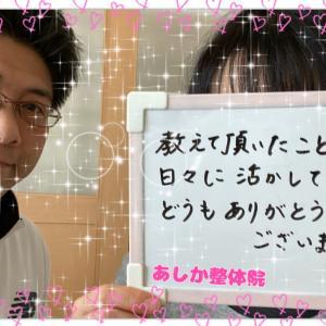 「無料健康相談会」(11/23)のご報告