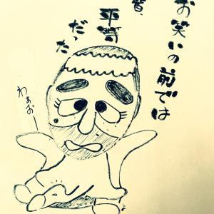 追悼(志村〜)