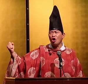 古神道の生き字引【むっちゃん】とボディケアを考える