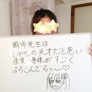 《11/3・4》久しぶりに仙台でボディエネセッション開催します!【残2】