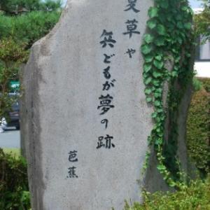 【新章】奈良から大阪へきました~整体編~⑬ 宴