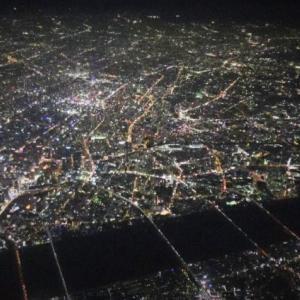 【新章】奈良から大阪へきました~整体編~㉑ ヒーラー