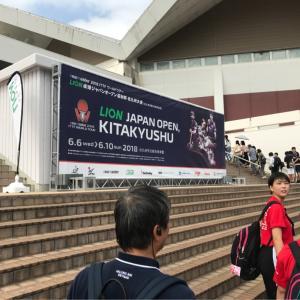 ジャパンオープン荻村杯北九州大会
