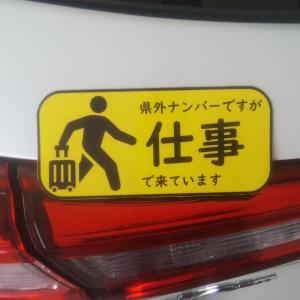 【今日のラン日記795】今日は出張で長野をラン_県外からの往来がもっと自由にできる日が待ち遠しいです_20200520