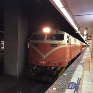 台北駅点描