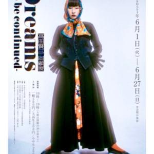 デザイナー「高田賢三 回顧展」には日本と世界のファッションが詰まっている