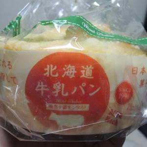 頂いた 牛乳パンを 昼に食べ