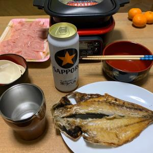 豚ロース白菜鍋と鯵の干物で晩酌