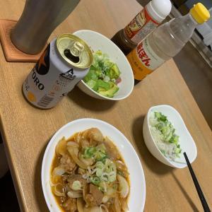 宅飲みぃ〜🍻