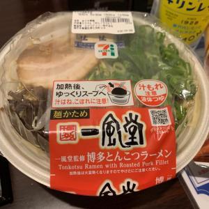 休肝日5日目の晩御飯は一風堂(コンビニだけど)