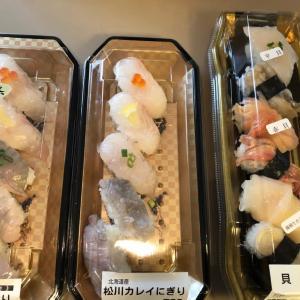 お魚三昧の昨日今日