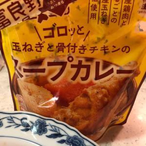 麻婆豆腐が食べたい!!