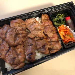 吉祥寺「肉山」の焼肉弁当