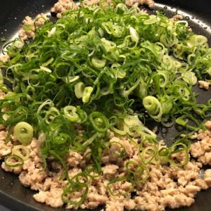 柚子胡椒風味の麻婆豆腐