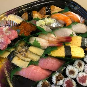 出前のお寿司でおめでとう!