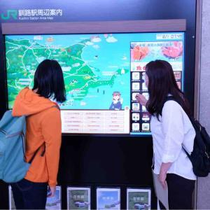 花咲線で行く根室半島遊覧バス!試乗会。