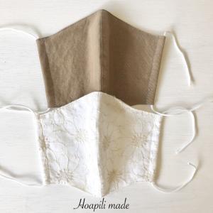 天然素材の布マスク