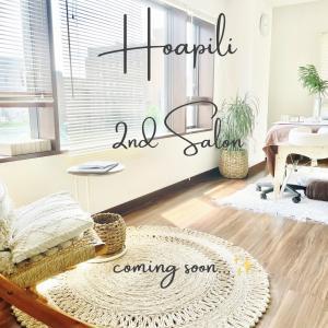 ホアピリ2号店がオープンします!2ndサロンオープンまでの道のりvol.1