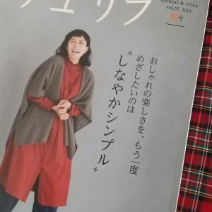 最近買った本のことなど。