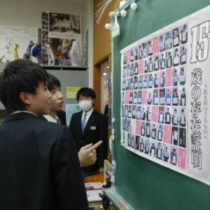 中学生・義務教育最後の美術の授業(その2)