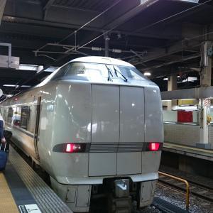 金沢一人現実逃避旅!~1日目~