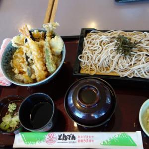 『入所:外食レクリエーション part2』
