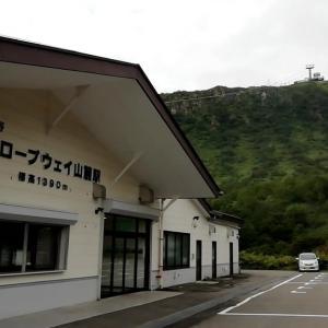 那須高原の那須岳(茶臼岳)で心が洗われた