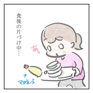 マヨネーズ