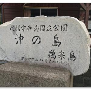 2019年5月2日~4日 高知県「鵜来島」遠征