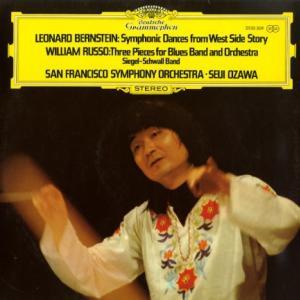 20世紀の名曲◉小澤征爾指揮サンフランシスコ交響楽団 バーンスタイン:交響的舞曲《ウェストサイド物語》