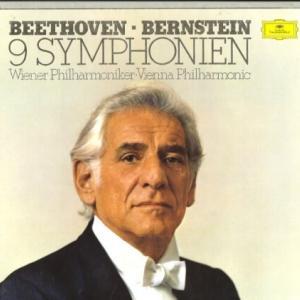 ウィーンの音楽的伝統がこの時期までは生き生きと息づいていた バーンスタイン ウィーン・フィル ベートーヴェン 交響曲全集