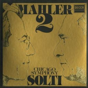 聴き終わったあとの気分の良さは相当のものだ◉ゲオルグ・ショルティ指揮シカゴ響 マーラー・交響曲2番「復活」