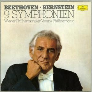 CD全集にはない中域が分厚く非常に濃いコクがある ― バーンスタイン ウィーン・フィル ベートーヴェン 交響曲全集
