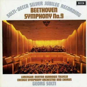 クラシック名録音106究極ガイドが選んだ◉ゲオルグ・ショルティ指揮シカゴ響 ベートーヴェン・交響曲9番「合唱」