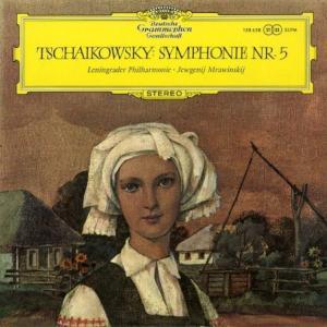 チューリップ*最高峰の名盤 ムラヴィンスキー指揮レニングラード・フィル チャイコフスキー・交響曲第5番