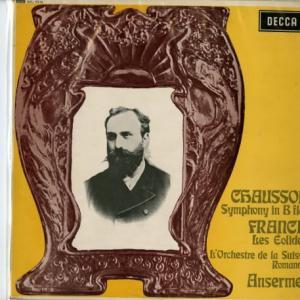 心に染みる美しい音色の一枚◉アンセルメ指揮スイス・ロマンド管 ショーソン・交響曲、フランク・アイオリスの人々