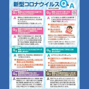 新型コロナウイルス感染症患者発生(3例目)に伴う大西熊本市市長記者会見 【動画】 ― 2月25日