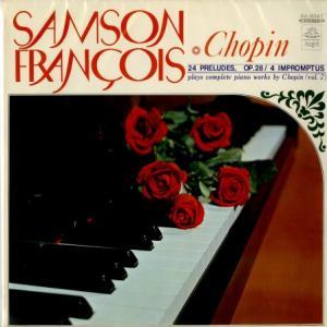 強烈な芸風が作品の意外な魅力を引き出している◉ピアノを弾く詩人☆サンソン・フランソワ ショパン 24の前奏曲集