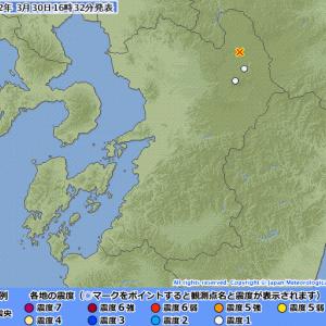 阿蘇で3分の間を空けて二度の地震。震度1ではあるけれども4年前の大地震を想起する ― 3月30日16時26,29分頃