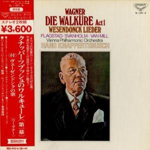 胸のすく音の洪水◉クナッパーツブッシュ指揮ウィーン・フィル ワーグナー・ワルキューレ第一幕・ヴェーゼンドンクの歌