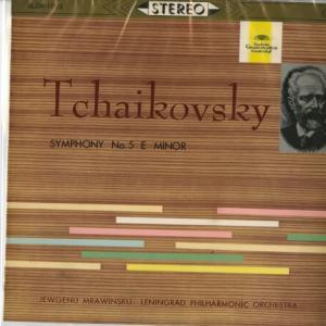 重量盤国内初出*最高峰の名盤 ムラヴィンスキー指揮レニングラード・フィル チャイコフスキー・交響曲第5番