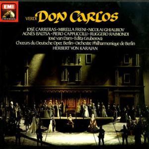 ♪オーディオの限界に迫るには◉ FR VSM C167-03450/3 カラヤンのヴェルディ《ドン・カルロ》(全曲)