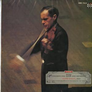 ♪鋭利で完璧なテクニック★クールな感覚 コーガン、コンドラシン指揮モスクワ・フィル ブラームス・ヴァイオリン協奏曲