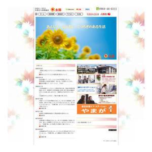 感染リスク「レベル3(警報)」に引き上げ ― 熊本県内、新型コロナウイルス感染 113人に 7月27日