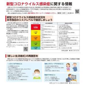 熊本県内、新規感染者「ゼロ」3日連続 ― 新型コロナウイルス 9月21日